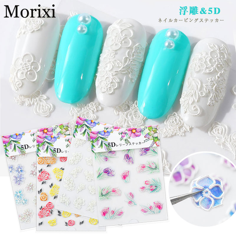 5D nail art sticker Relief water decals 20 colors nail tips decoration water transfer butterfly leaf flower nail sticker MZ149
