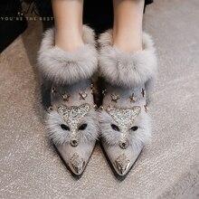 fox pattern winter flat loafers women metal pointed toe glit