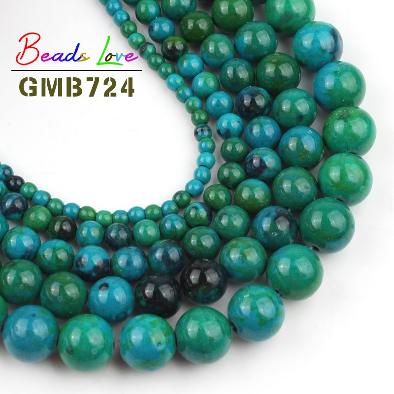 "1 loose strand vintage top quality 15/"" nature Malachite heart shape bead 7-7.5mm"