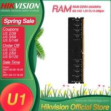 Hikvision Hikstorage RAM DDR4 8G 16G 2666MHz 1.2V CL19 288pin pamięć stacjonarna wysoka prędkość niskie zużycie energii dla Intel AMD # U1