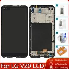 5.7 인치 LG V20 LS997 VS995 VS996 H910 LCD 디스플레이 터치 스크린 디지타이저 어셈블리 프레임 교체 부품 무료 도구