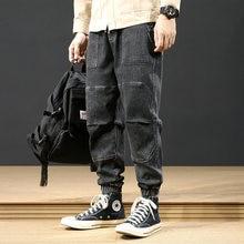 Модные мужские джинсы в японском стиле; Цвет черный серый; Свободные