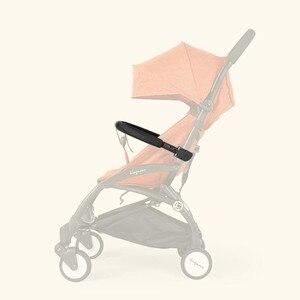 Image 5 - Stroller Bar Handlebar Bar Armrest for Baby Yoya Babyzen Yoyo Stroller Handle Bumper Bar for  Handrest Trolley Accessory