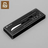 Xiaomi Kaco Extra Fine Nib Fountain Pen 0.38 millimetri Nero di Plastica Supporto Della Penna Barile di Metallo 2pcs Cartuccia di Inchiostro Regalo scatola di Forniture Per Ufficio