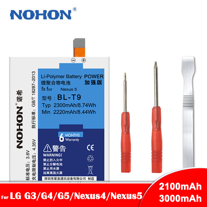 Original NOHON BL-T9 BL-T5 BL-53YH BL-51YF BL-42D1F Battery For <font><b>LG</b></font> Google Nexus 5 4 G3 G4 <font><b>G5</b></font> Real Capacity Replacement <font><b>Bateria</b></font> image