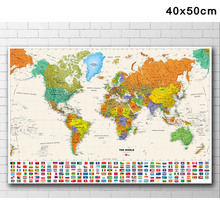 The World Map with National Flags Vintage Canvas Painting Wall Art Poster Non-woven Fabric School Supplies Home Decor