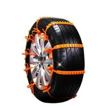 1 шт. автомобиль Универсальный мини пластиковые зимние шины цепи противоскольжения на колеса для автомобилей/внедорожник автомобиль-Стайлинг Противоскользящий Autocross открытый