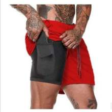 Muscle Aesthetic Sports Tights Men's Shorts Basketball Training Fitness Running Quick-drying Shorts