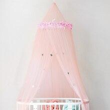Подвесной принцесса купол сеть от комаров со звездой стиль украшения кружева москитная сетка занавес для детской кровати навес фотографии реквизит