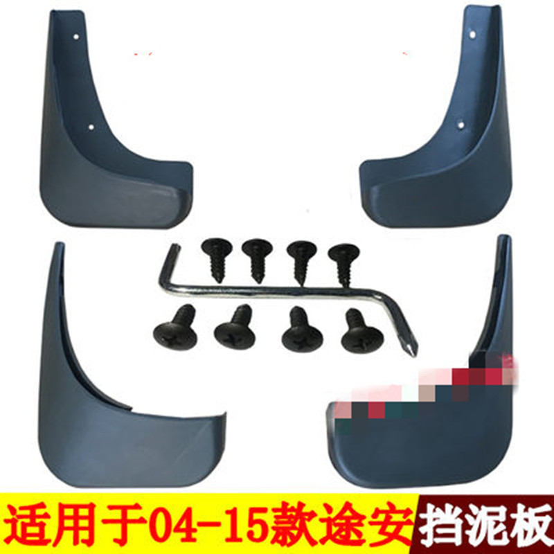 Car styling for Volkswagen Touran 2004 2015 4PCS/SET Mud flaps splash guards fenders mudguard|Chromium Styling| |  - title=