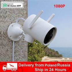 Умная уличная камера xiaomi 2020, Водонепроницаемая PTZ веб-камера, угол 270, 1080P, двойная антенна, WIFI, IP камера, ночное видение, приложение Mi home