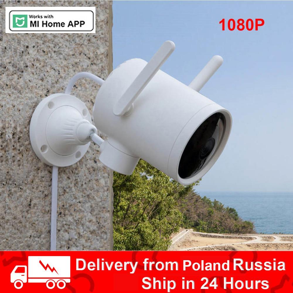2020 Imilab Smart Outdoor Camera Waterproof PTZ Webcam 270 Angle 1080P Dual Antenna Signal WIFI IP Cam Night Vision Mi Home APP