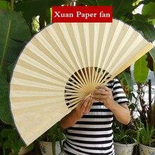 Blank Golden Foils Xuan Paper Fan Retro Artist Painting Calligraphy DIY Paper Fan Large Home Wall Mount Decorative Folding Fan