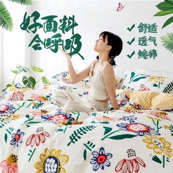 American flower home bedding summer bed set 100% cotton duvet cover set Pastoral bedding set 3/ 4pcs bed linens 2020 new spring