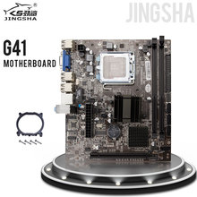 Jingsha Motherboard Intel G41 Chipset Mainboard SATA2.0 Port  Socket LGA 775 DDR3 support Xeon LGA 771
