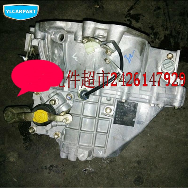 Para Geely Emgrand 7, EC7, EC715, EC718, Emgrand7, E7, FE, Emgrand7 Emgrand7-RV, EC7-RV, EC715-RV, GC7, caja de cambios de transmisión del coche