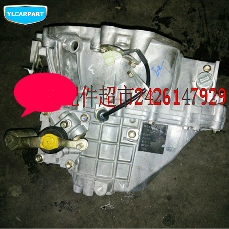 Para geely emgrand 7, ec7, ec715, ec718, emgrand7, e7, fe, emgrand7 Emgrand7-RV, EC7-RV, EC715-RV, gc7, caixa de engrenagens da transmissão do carro