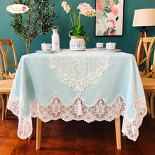 Proud Rose Linen Lace Table Cloth White Solid Color Round Tablecloths Dust Cover High-end Home Custom Size