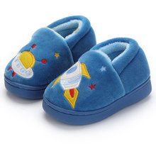 Buy SITAILE Winter home slippers child animal cartoon badslippers room skid keep warm slippers for kids multi-color selection directly from merchant!