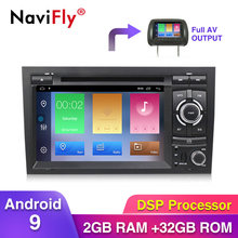Android9 RDS DSP 3 2G ROM 2G RAM 2din reproductor Multimedia para auto Audi A4 B6 B7 S4 B7 B6 RS4 B7 SEAT Exeo reproductor de dvd del coche de radio(China)