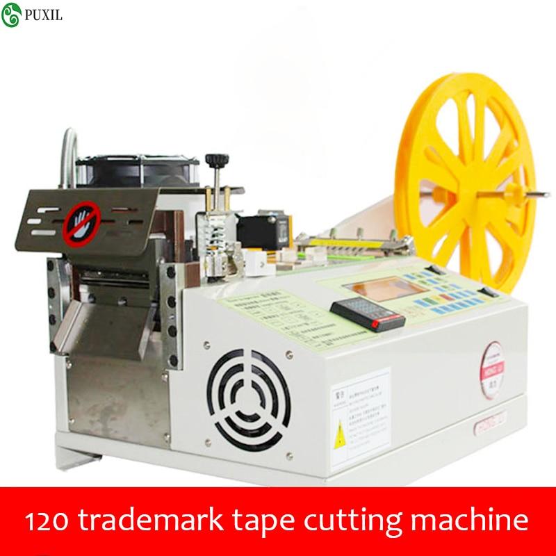 808LRS Automatic Computer Trademark Tape Cutting Machine