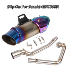 For Suzuki GSX R150 Exhaust Motorcycle Muffler Pipe Whole Set Front Link Pipe Connect 51mm Steel Muffler Tail Tube Moto Modified