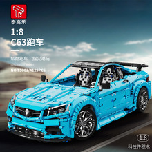 T5002 MOC Technical Famous Sports Car Speed Racing Model Building Blocks 4129Pcs Bricks Assembly Diy Toys Birthday Gift