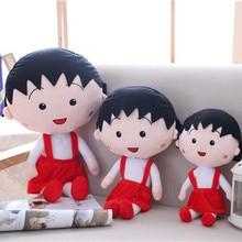 30CM Gift for baby  cartoon Sakura momoko Chibi Maruko chan plush doll pillow hand warmer novelty creative girl stuffed toy
