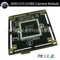 Ahd/av/cvi/cvbs/TVI Kamera Modul Hohe definition Auto Montiert Reverse Bild Video Bord| |   -