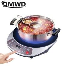 DWMD многофункциональная электрическая индукционная плита горячий горшок нагревательная плита многофункциональный электрический чайник отпариватель пищи плита лапша Стир-Фрай умная варочная панель