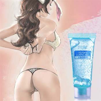 Sex Lubricant 25ml Lubricants Water-based transprant Human Body Sex Oil Vaginal Anal Gel Adults Sex