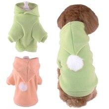 Хлопковая толстовка с капюшоном для домашних животных, утолщенная теплая толстовка с капюшоном, костюм для собак на осень и зиму, одежда для собак, наряды