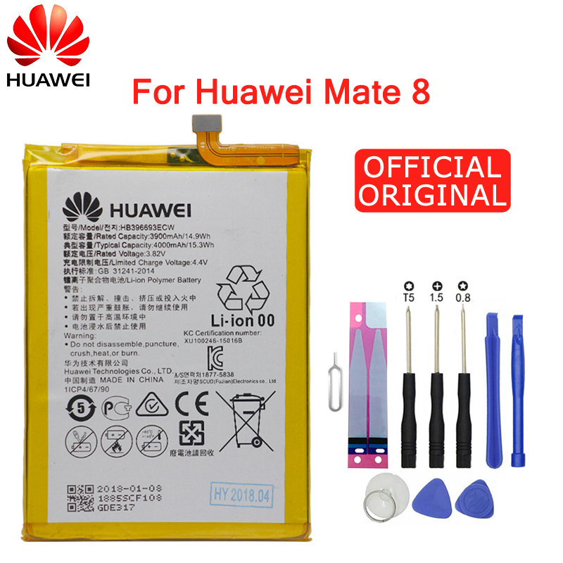 Hua Wei Replacement Phone Battery HB396693ECW For Huawei Mate 8 NXT-AL10 NXT-TL00 NXT-CL00 NXT-DL00 3900mAh
