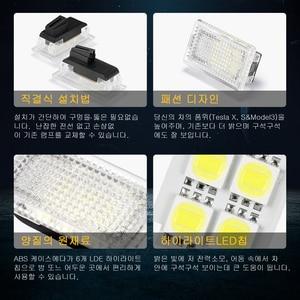 Image 4 - For Tesla Model 3/Model X/Model S에 사용되는 업그레이드 Led 내부장식등 설치하기가 쉬운 LED등