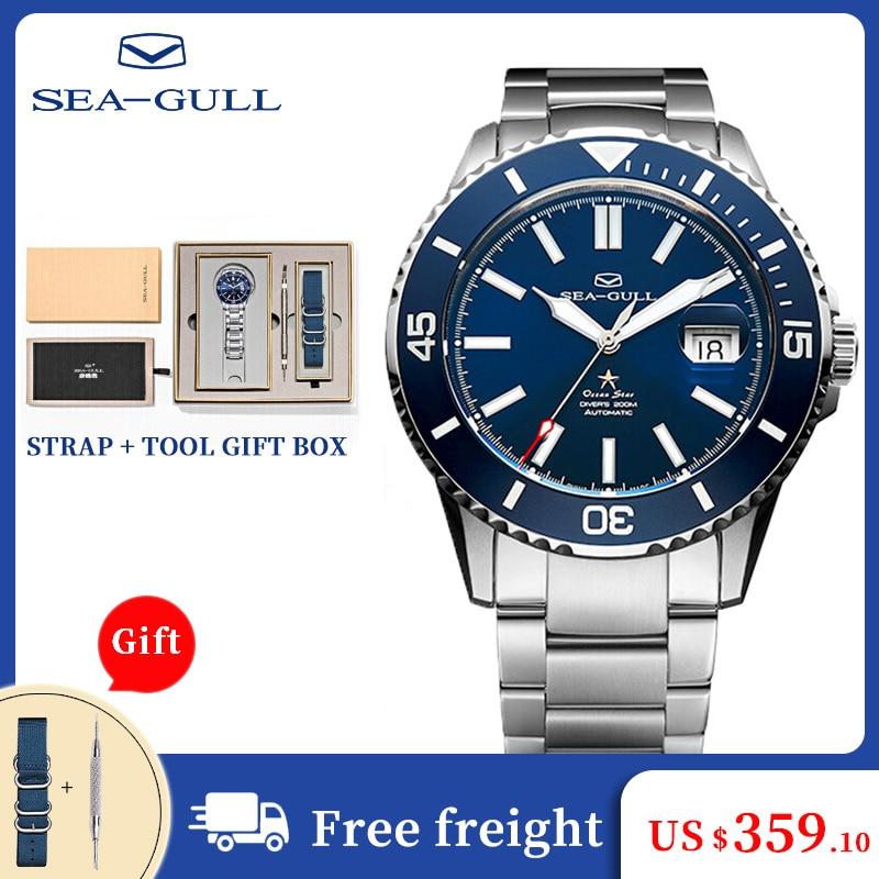 Seagull montre hommes sport mode automatique auto vent lumineux montre 200m étanche affaires bracelet en acier montre Rolex 816.523