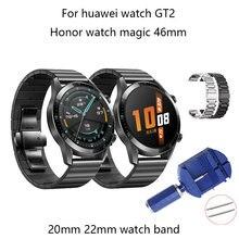 Ремешок металлический для huawei watch gt2 42 мм 46 сменный