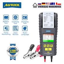 AUTOOL BT860 12  24V Tester akumulatora samochodowego z drukarką monitorowanie temperatury w czasie rzeczywistym 3.2 Cal kolorowy ekran Tester akumulatora narzędzie