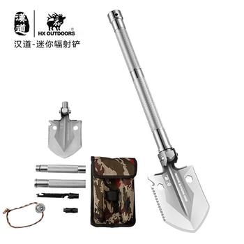 HX OUTDOORS mini engineer shovel multifunctional camping folding outdoor portable equipment tool