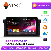 IYING Car Multiemedia Video Player for BMW E46 Octa core Android 8.1 4GB RAM 2 Din Car Radio Stereo WiFi 1024*600 GPS Navigation octa core 4gb ram android 8 0 car dvd gps navigation multimedia player car stereo for bmw mini cooper after 2006 2013 radio