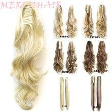 MERISI-Extensión de cabello sintético para mujer, postizo de cola de caballo, color marrón claro, extensión de cabello