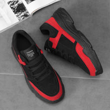 Fashion Sneakers Men Height Increasing Shoes 2019 Fashion Brand
