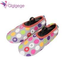 Glglgege Women Socks Winter Floor Indoor Short Anti-skid Boat Solid Color Warm Sock Slippers Two size 23 cm 25