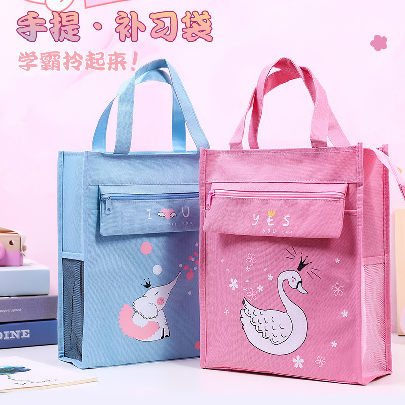 T0006 Korean-style Bu Xi Dai Students Carry Bag Children Cute Natural Detox So Hot U Dai Makeup Missed Lessons Bag Of Large Tuit