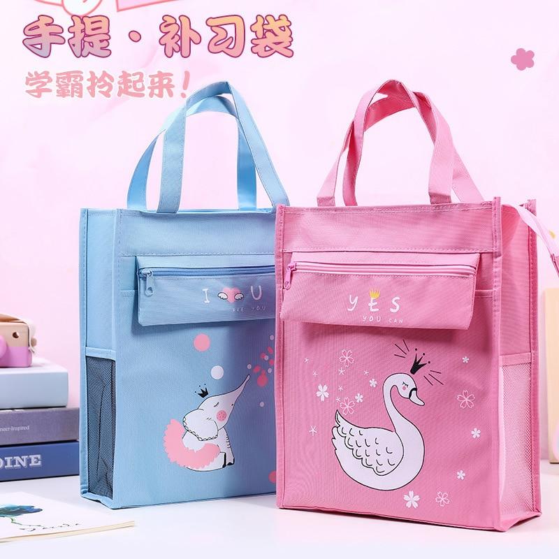 T0006 Korean-style Bu Xi Dai Students Carry Bag Children Cute Natural Detox So Hot U Dai Makeup Missed Lessons Bag Of Large Tuit