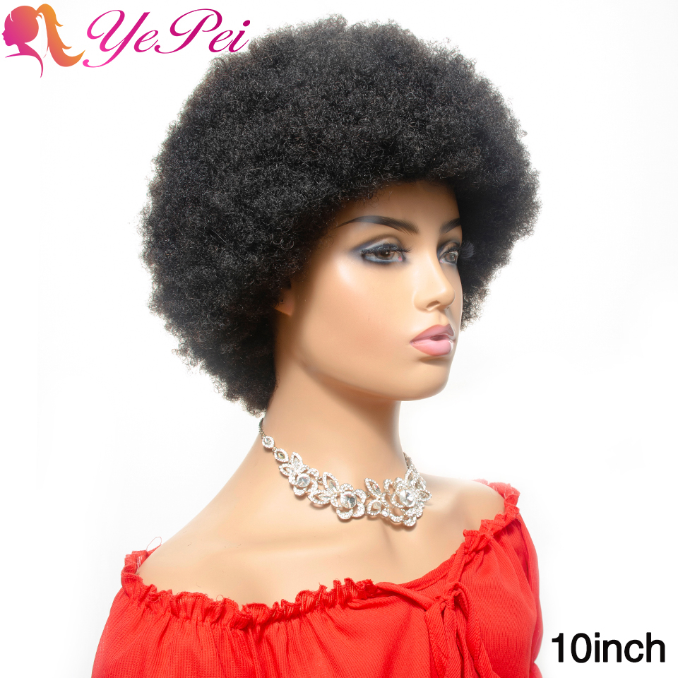 Short Afro Wig Brazilian Human Hair Wigs For Woman Remy Glueless Afro Kinky Curly Wig 150% Density Natural Color Remy Yepei Hair
