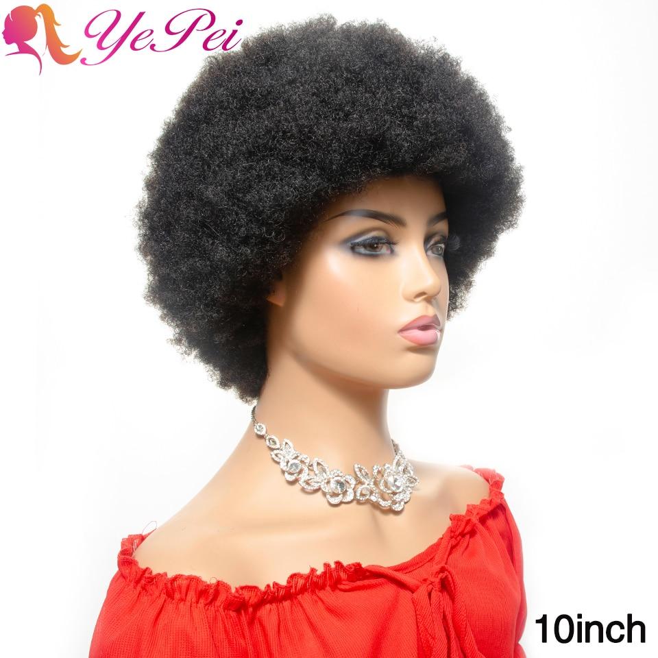 Perruque Afro brésilienne naturelle Remy courte, sans colle-Yepei, cheveux humains bouclés et crépus, couleur naturelle, pour femmes, densité de 150%