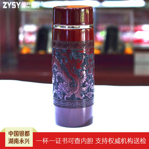 Collection Silver-Liner Red S999 S999-Sterling Wood-Carving-Cup Business-Gift