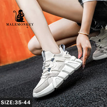 Mulher chunky tênis plataforma 2021 moda primavera conforto respirável correndo casual casal sapatos esportivos branco plus size 35-44