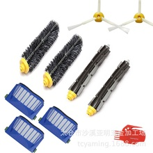 Bristle & Flexible Beater Brush Aero Vac Filters kit Suitable for iRobot Roomba 600 620 630 650 660 Series Cleaning Accessories