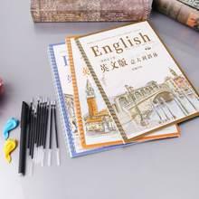 Набор инструментов для каллиграфии многоразовая 3 шт